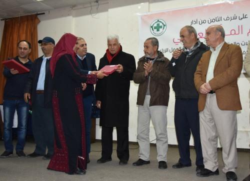 على شرف الثامن من آذار العمل الزراعي يكرم السيدات العاملات والمتطوعات لديه.