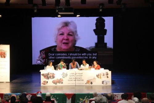 رسالة أليدا جيفارا للمؤتمر الدولي