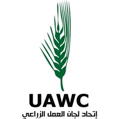 حول حملات التحريض ضد اتحاد لجان العمل الزراعي والمجتمع المدني الفلسطيني