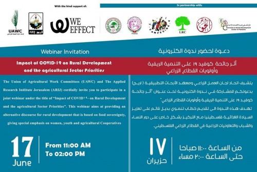 معهد أريج واتحاد لجان العمل الزراعي يعقدان ندوة مشتركة بعنوان