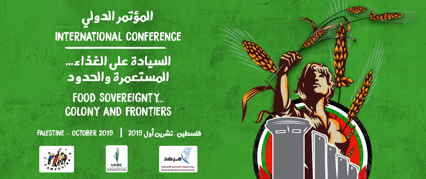 Int'l Conference on Food Sovereignty Colonization and Borders