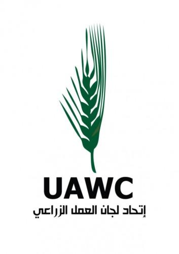 اعلان طرح عطاء  ضمن مشروع (استعادة سبل العيش لصغار المزارعين المهمشين جنوب قطاع غزة