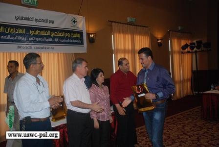 اتحاد لجان العمل الزراعي بغزة يكرم الصحفيين في يوم الصحفي الفلسطيني