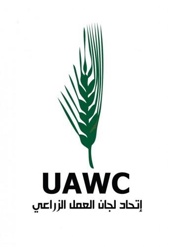 بيان توضيحي صادر عن اتحاد لجان العمل الزراعي