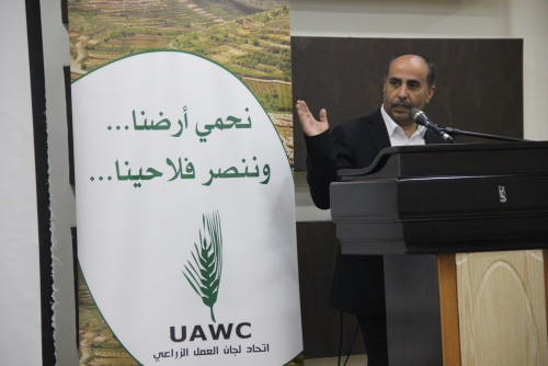 The Minister of Agriculture, Riyad al-'Atari, underlines the importance of supporting farmers and establishing partnership with civil society organizations