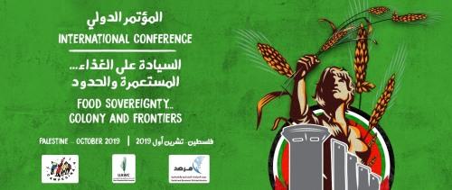 مؤتمر دولي متخصص حول السيادة على الغذاء