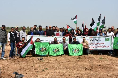 العمل الزراعي وحركة طريق الفلاحين في قطاع غزة يحيون يوم الفلاح العالمي