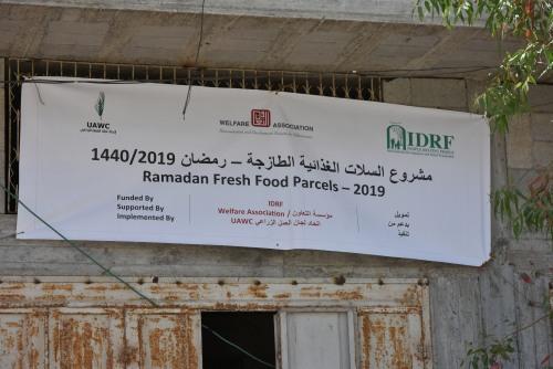 العمل الزراعي في غزة يوزع طرود غذائية طازجة على الأسر الفقيرة