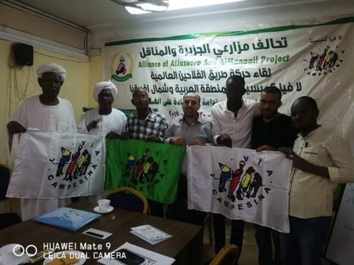 اتجاه لضم تحالف مزارعي الجزيرة والمناقل لحركة طريق الفلاحين العالمية