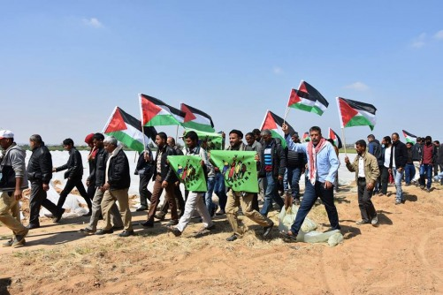 UAWC's statement on the occasion of Land Day