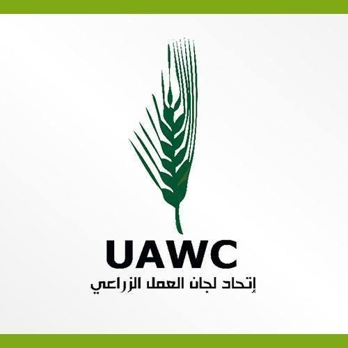 حصاد عمل اتحاد لجان العمل الزراعي في العام 2016
