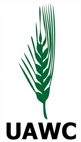 إعلان طرح عطاء  عطــــاء رقم TE-12\08-2020 ) ) توريد مستلزمات دفيئات زراعية - المرحلة الثانية