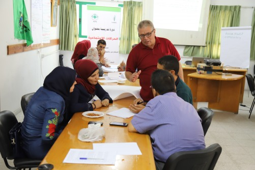 العمل الزراعي بغزة يختتم دورة تدريبية حول الحركات الاجتماعية