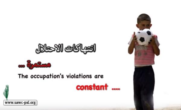 انتهاكات الاحتلال مستمرة - UAWC
