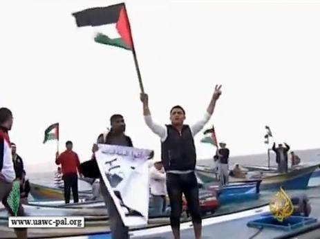 مسيرة بحرية للتضامن مع الصيادين الفلسطينيين