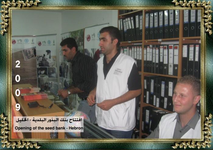 بنك البذور البلدية، الأول من نوعه في فلسطين